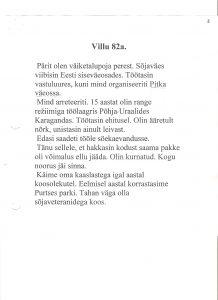Villu, 82. a